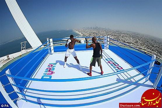 www.dustaan.com تمرینات سنگین بوکسور مشهور بریتانیایی بر بام برج العرب دبی +عکس