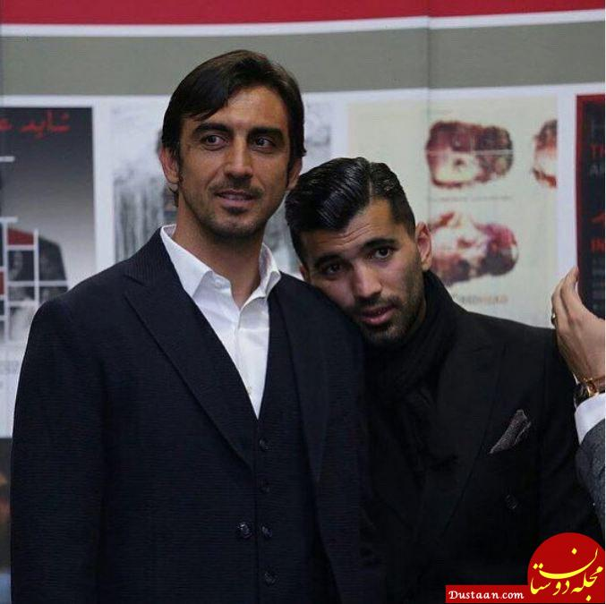 www.dustaan.com عکسی احساسی از دو ستاره پرسپولیس و استقلال