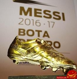 www.dustaan.com لیونل مسی کفش طلای 2017 را گرفت
