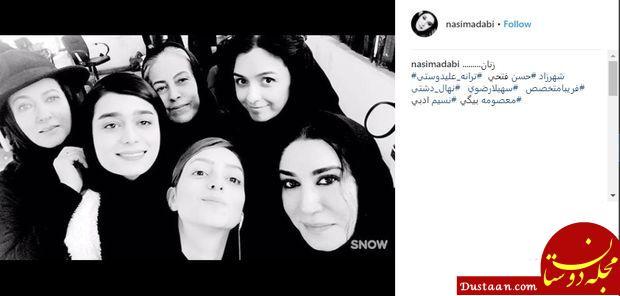 www.dustaan.com زنان «شهرزاد» در یک قاب!