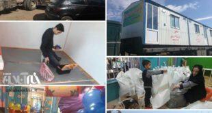 اهدای ۴ مهدکودک سیار به مناطق زلزله زده کرمانشاه