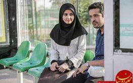 سریال جدید تلوزیون از شبکه دو پخش می شود +عکس