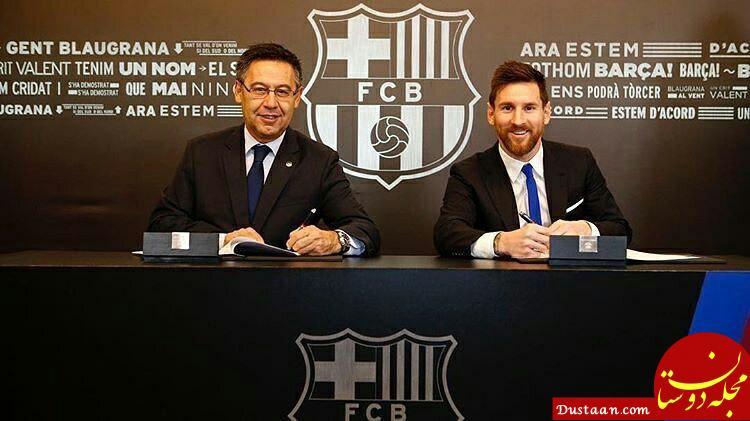 www.dustaan.com مسی قرار داد خود را تا 2021 با بارسلونا تمدید کرد +عکس