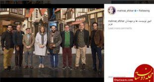 مهناز افشاردر کنار مهمانان الیورتوئیست + عکس