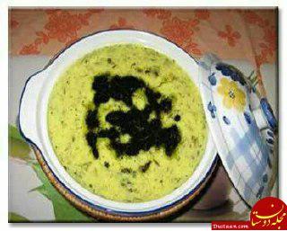 www.dustaan.com طرز تهیه آش ماست به سبکی خوشمزه