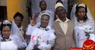 ازدواج همزمان مرد ثروتمند با 3 دختر! +عکس