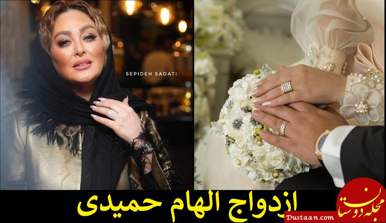 www.dustaan.com بیوگرافی و عکس های جدید الهام حمیدی و همسرش علیرضا صادقی
