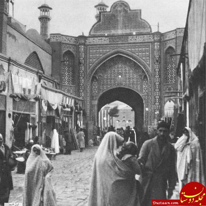 www.dustaan.com تصویری کمیاب از بازار شاه عبدالعظیم سال ۱۳۱۰