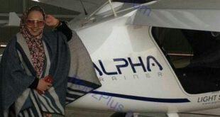 بهنوش بختیاری در کنار هواپیمای شخصی اش + عکس
