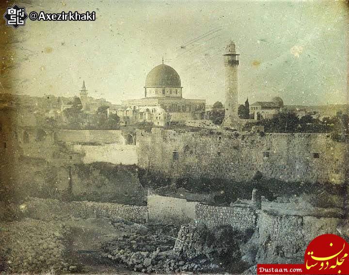 www.dustaan.com اولین عکس ثبت شده از بیت المقدس