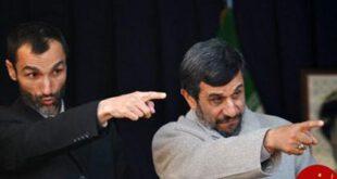 حمید بقایی به 63 سال حبس محکوم شد؟ +عکس