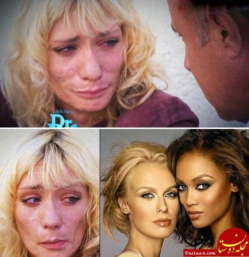 www.dustaan.com سرانجام دختر زیبارویی که معتاد شد! +تصاویر