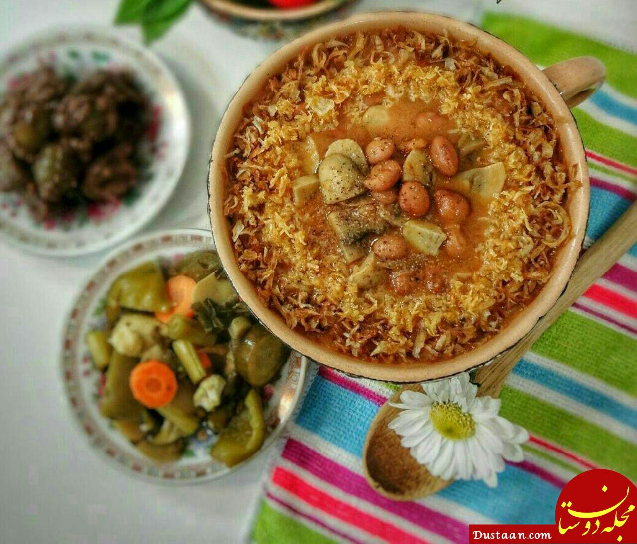 www.dustaan.com طرز تهیه خوراک لوبیا با قارچ