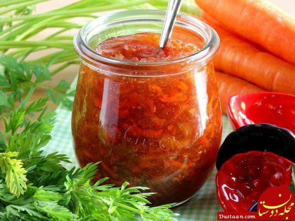 www.dustaan.com طرز تهیه مربای هویج در خانه به سبکی خوشمزه