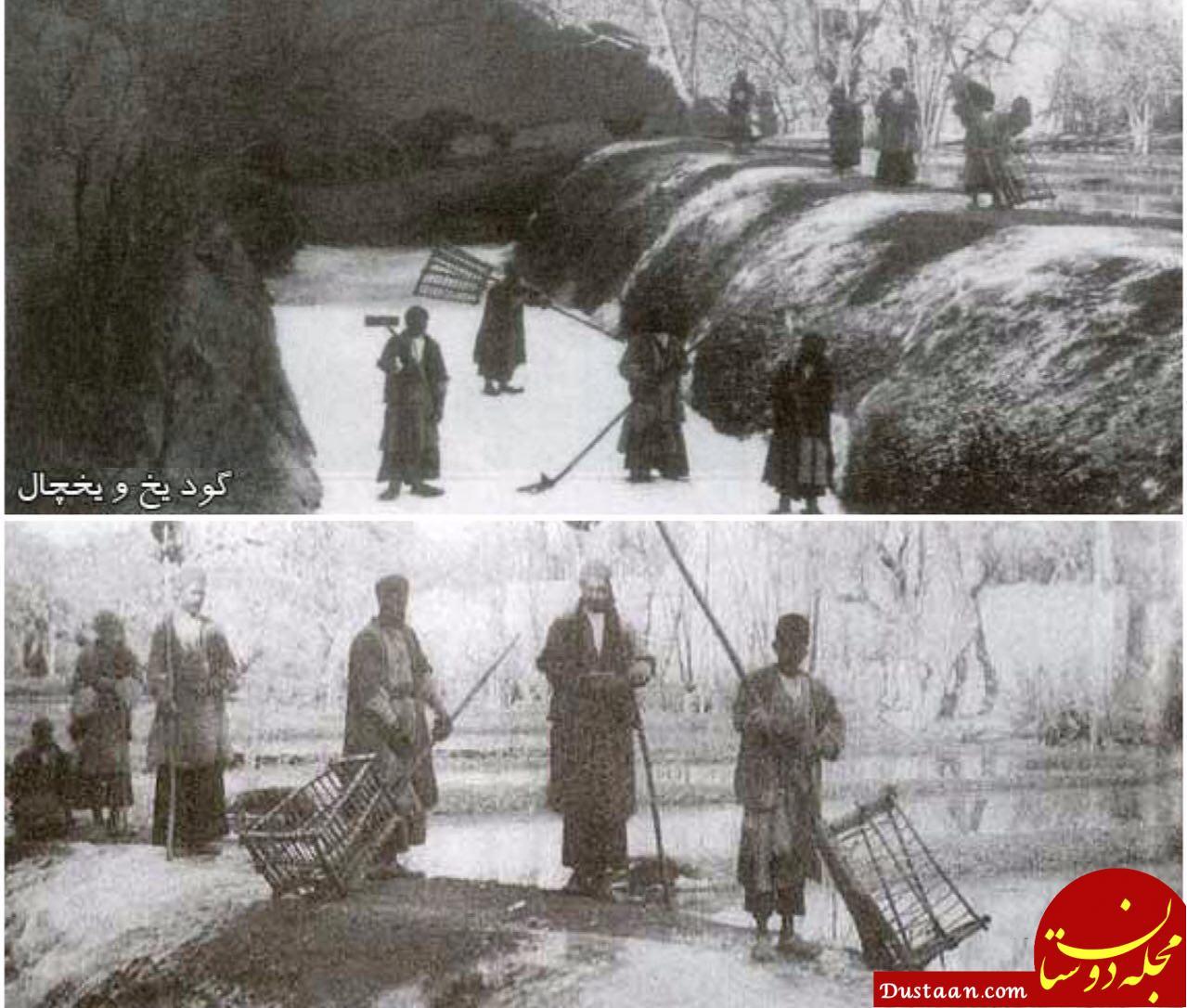 شیوه عجیب تهیه یخ در ایران قدیم! +عکس
