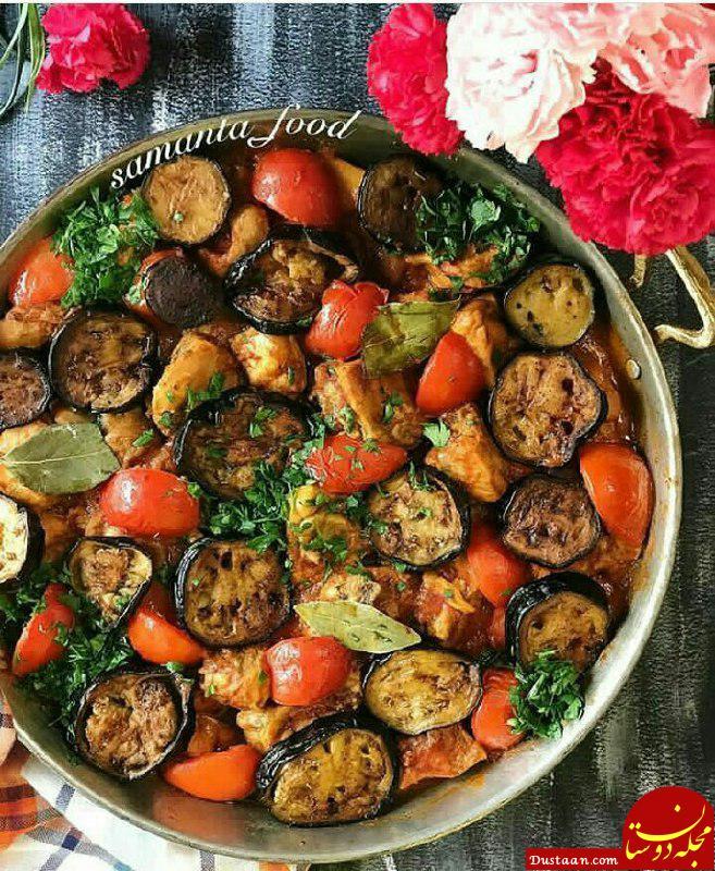 www.dustaan.com طرز تهیه خوراک مرغ و بادمجون