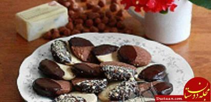 www.dustaan.com طرز تهیه شیرینی فندقی خوشمزه و متفاوت