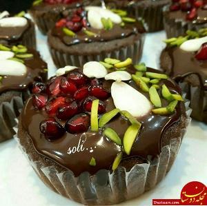 www.dustaan.com طرز تهیه کیک هات چاکلت با روکش اناری برای شب یلدا