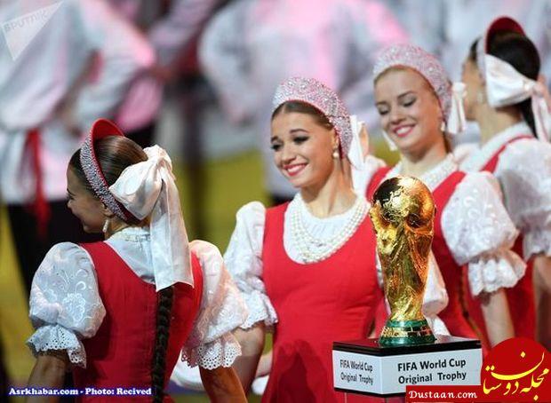 مجله اینترنتی جهانی ها تصاویر سانسور شده از مراسم قرعه کشی جام جهانی روسیه - مجله ...