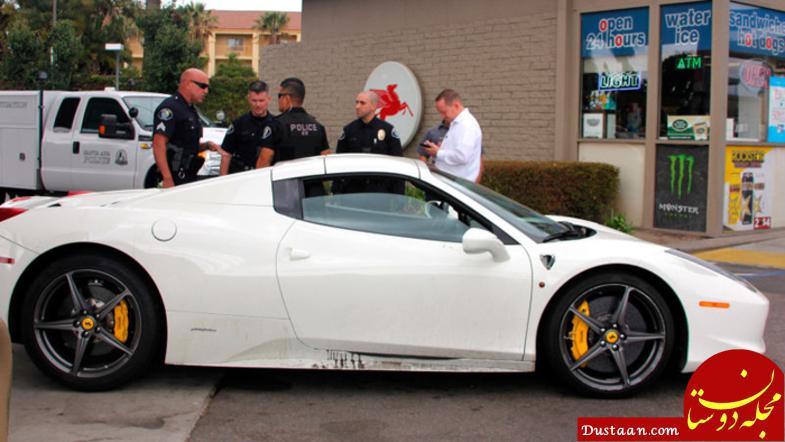www.dustaan.com مردی که خودروی میلیاردی دزدید اما پول بنزین نداشت! +عکس