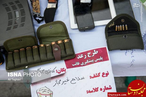 www.dustaan.com سلاح های کشف شده از اراذل و اوباش تهرانی +تصاویر