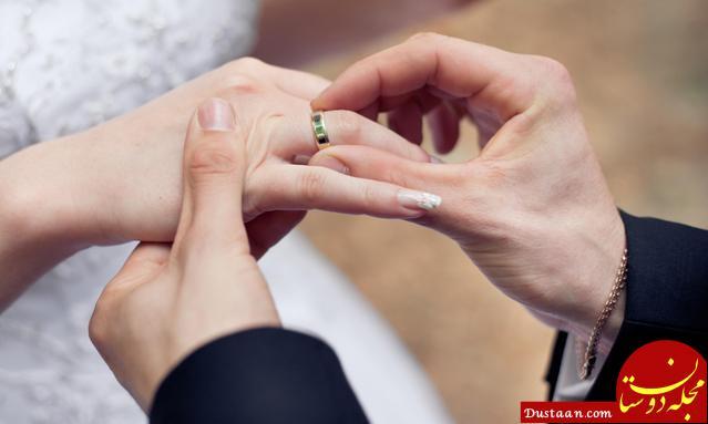 www.dustaan.com اگر این نشانه ها را دارید، ازدواج برایتان زود است!