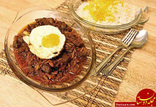 www.dustaan.com طرز تهیه 14غذای اعیانی برای مهمانی های رودربایستی دار