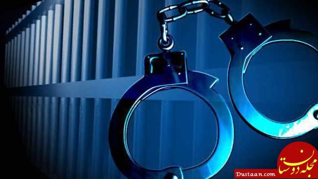 www.dustaan.com بازداشت زنی که ٢١ میلیارد کلاهبرداری کرده بود!