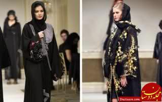 www.dustaan.com فیلم جنجالی نمایش مد زنان عربستانی در یک مراسم مختلط