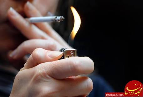 www.dustaan.com مضرات و عوارض خطرناک سیگار کشیدن در زنان را بشناسید