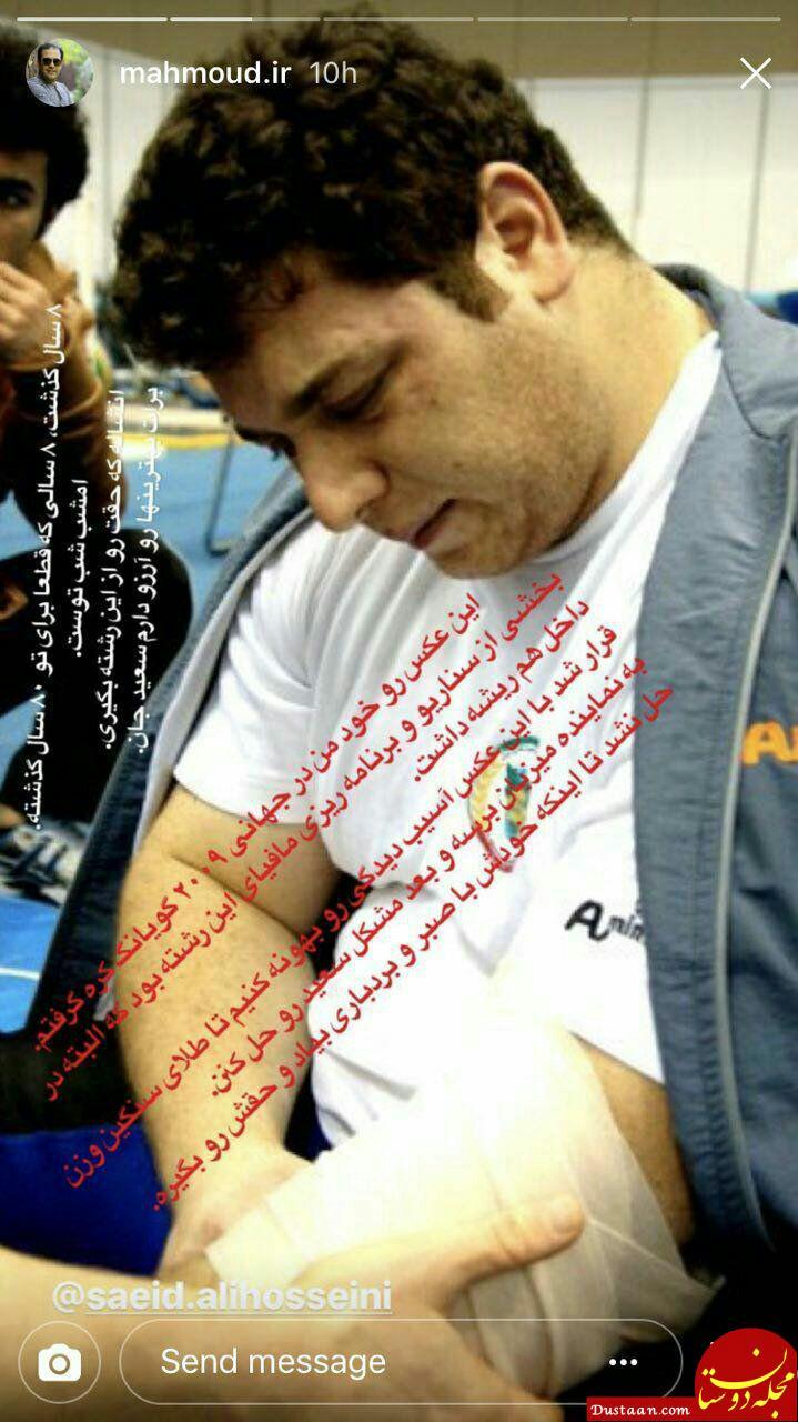 www.dustaan.com مافیای وزنه برداری بلای جان قویترین مرد جهان + عکس