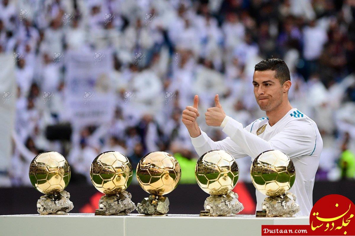 www.dustaan.com کریس رونالدو با ۵ توپ طلا آمد! +عکس