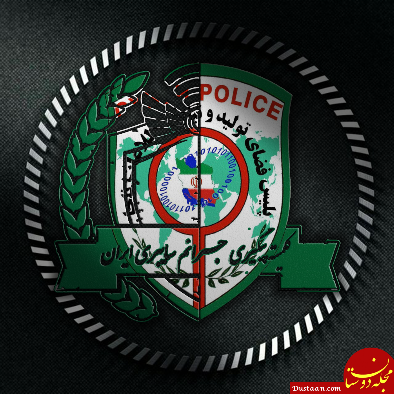 www.dustaan.com دستگیری سه نفر بخاطر انتشار تصاویر مستهجن در گروه های تلگرامی