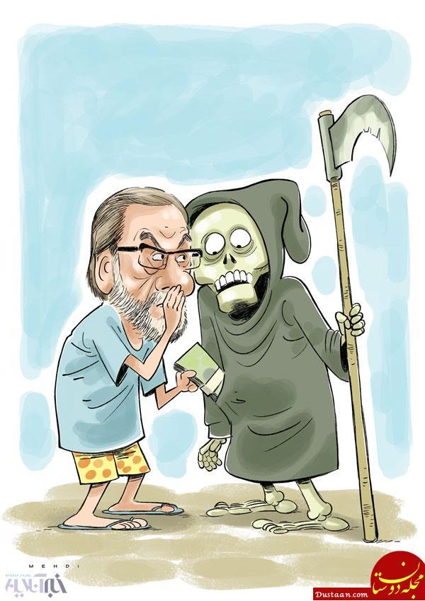 www.dustaan.com پشت پرده شایعه قتل خاوری! +عکس