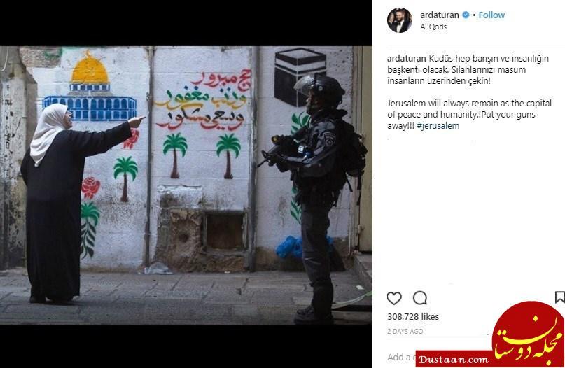 www.dustaan.com واکنش فوتبالیست مشهور به اقدام اخیر ترامپ +عکس