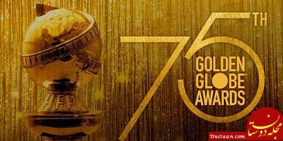 www.dustaan.com با نامزدهای بهترین های مراسم گلدن گلوب 2018 آشنا شوید
