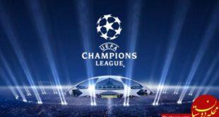 نتیجه تصویری برای لیگ قهرمانان اروپا