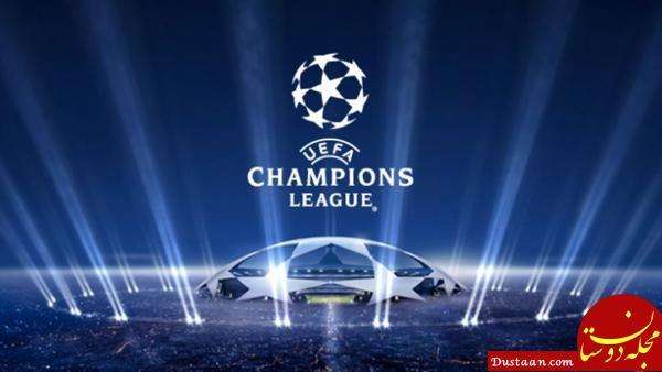 www.dustaan.com برنامه یک هشتم نهایی لیگ قهرمانان اروپا ؛ بارسا و رئال بدشانسی آوردند