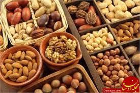www.dustaan.com 4 خوراکی مفید برای تقویت مغز و حافظه