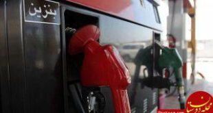 زمزمههای بنزین 1500 تومانی