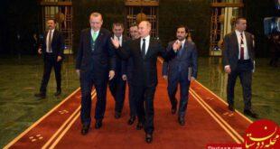 دیدار پوتین و اردوغان در ترکیه +تصاویر