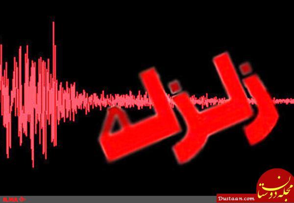www.dustaan.com وقوع زلزله ۶.۲ ریشتری در هجدک کرمان