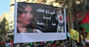 تذکر لبنانیها به همسر ترامپ