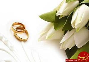 www.dustaan.com سوالات مهمی که قبل از ازدواج باید از همسر آینده تان بپرسید