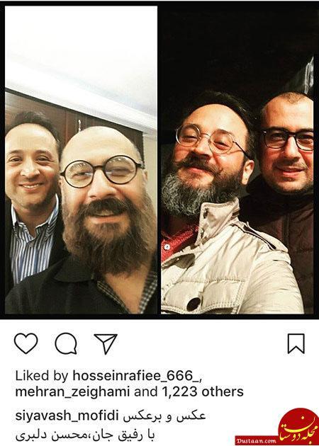 www.dustaan.com تصاویری جالب و دیدنی از بازیگران ایرانی در اینستاگرام «585»