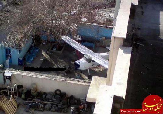 www.dustaan.com پارک هواپیما در حیاط خانه یک تهرانی + عکس