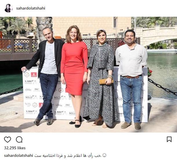 www.dustaan.com تیپ سحر دولتشاهی در جشنواره فیلم دبی + عکس