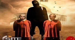 داعش ترامپ نتانیاهو