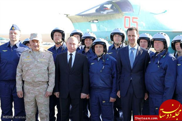 www.dustaan.com سفر اعلام نشده ولادیمیر پوتین به سوریه +عکس
