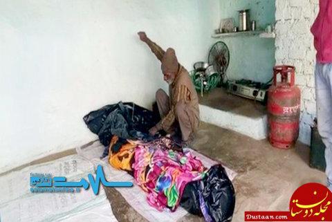 www.dustaan.com بیماری را که بدون بخیه زدن تحویل خانواده اش دادند! +عکس